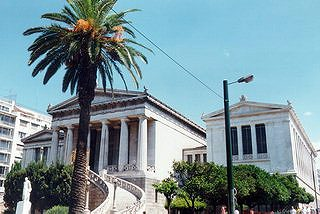 The Vallianos National Library in Athens
