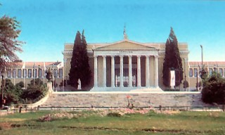 Athens: Zappeion Palace in National Garden