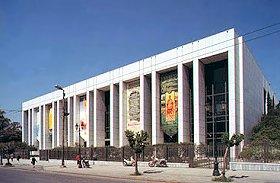 The Athens Concert Hall (Megaron)