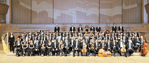The Athens State Orchestra
