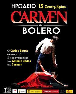 carmen-bolero-athens
