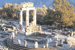 Delphi archaeological site (Tholos)