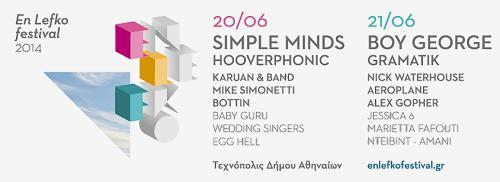 enlefko-festival-2014