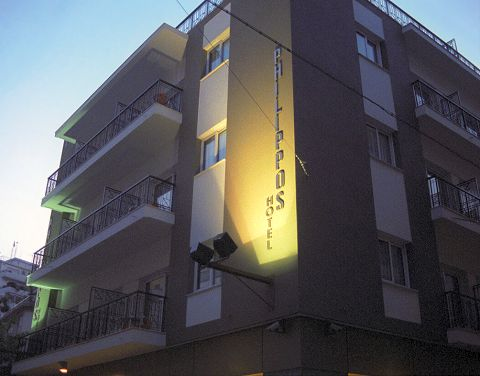 The Philippos hotel, Athens