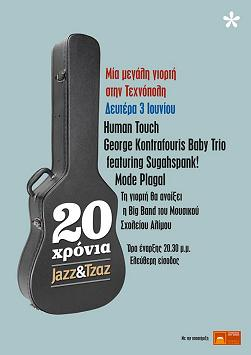 JAZZ & ΤΖΑΖ 20 years celebration poster