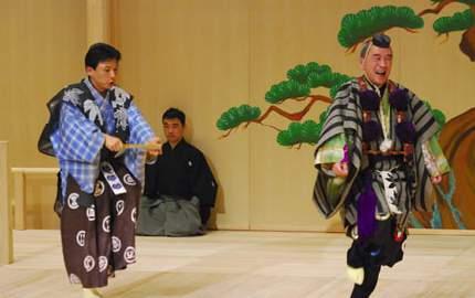 Kyogen Theatre