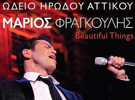 Mario Frangoulis in concert