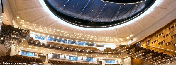 Athens Megaron: Alexandra Trianti hall