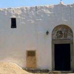 Patmos: the entrance of the Grotto of the Apocalypse