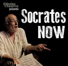 From the Socrates Now performance poster