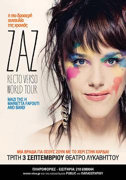 Zaz In Concert Travel In Greece With Dolphin Hellas